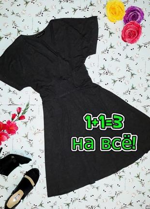 🌿1+1=3 фирменное серое платье dorothy perkins, длина миди, размер 46 - 48