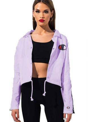 Ветровка куртка лиловая сиреневая champion эксклюзив