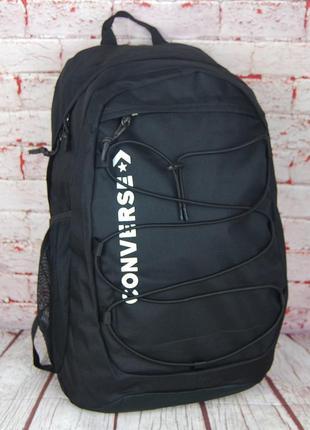Мужской качественный рюкзак converse. спортивный рюкзак. рк55