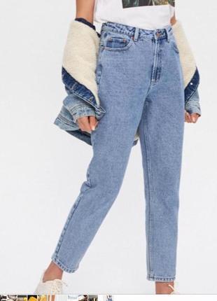 Идеальные джинсы мом