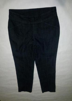 Черно серые джинсы