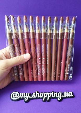 Набор карандашей для губ с точилкой flormar