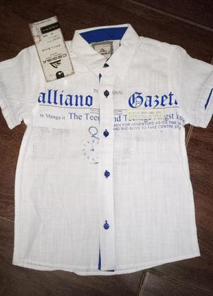 Новая белая рубашка короткий рукав хлопок 98 3 года