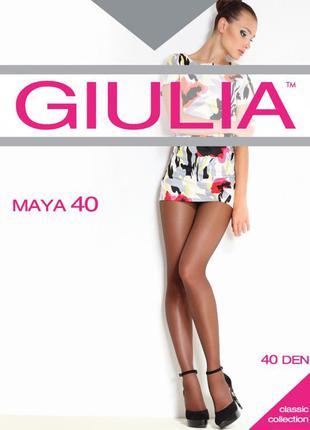 Остатки - распродажа колготы giulia