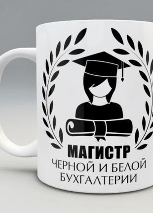 🎁подарок чашка бухгалтеру /день бухгалтера8 фото