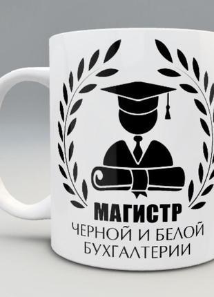 🎁подарок чашка бухгалтеру /день бухгалтера9 фото