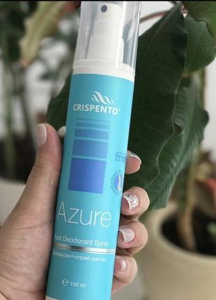 Натуральный безопасный высокоэффективный дезодорант-спрей для ног crispento azure