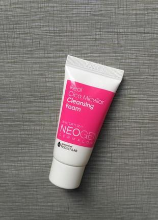 Пенка для умывания neogen dermalogy real cica micellar cleansing foam