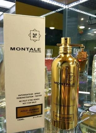 Montale aoud jasmine ( монталь ауд жасмин ) 100 ml tester /edp