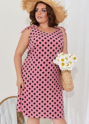 Платье сарафан в горошек большие размеры
