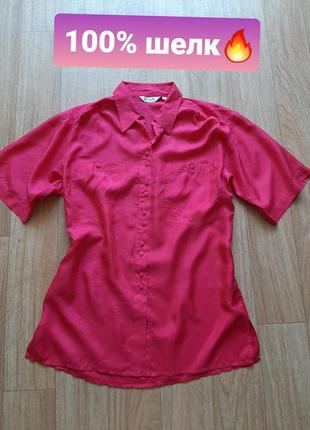 Шикарная розовая/малиновая шелковая рубашка