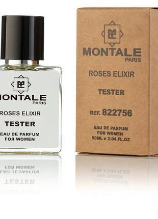 Духи парфюмерия montale roses elixir