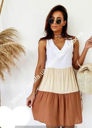 Платье летнее свободного кроя 48-50-52