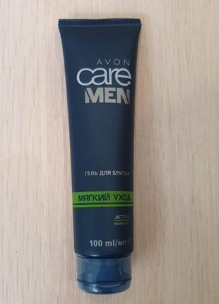 Гель для бритья avon care men
