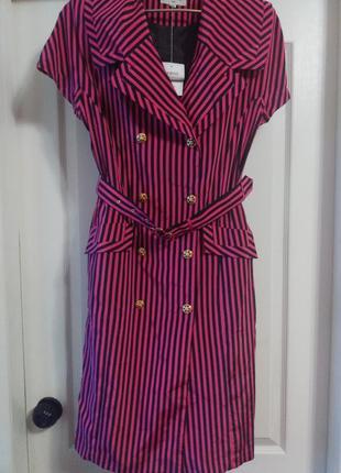 Платье fernil paris