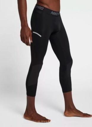 Компрессионные штаны nike pro dri-fit 3/4 basketball tights