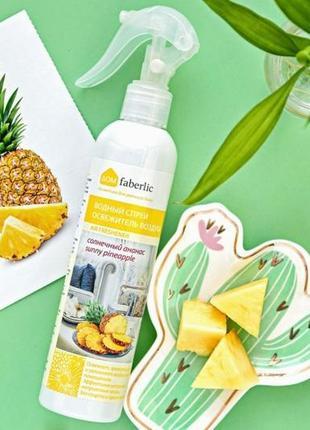 Водный спрей-освежитель воздуха «солнечный ананас» дом faberlic