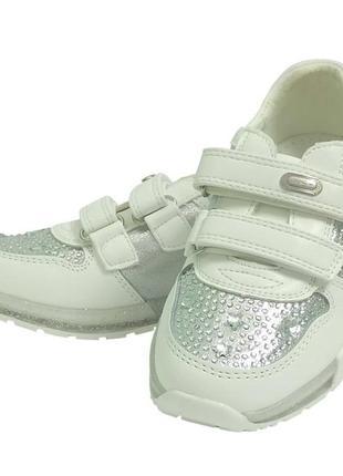 Кросовки для девочек