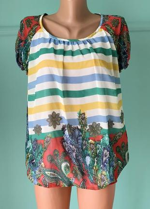 Распродажа! блузка