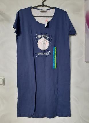 Новая нрчная сорочка рубашка