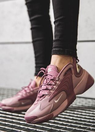 Nike zoom 2k pink violet