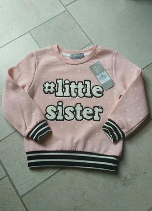 Кофта свитер детский