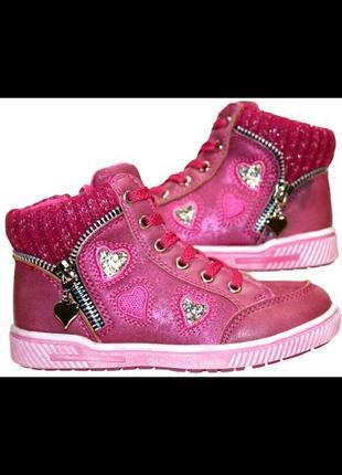 Детские ботинки для девочек apawwa польша размеры 26-31