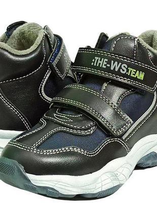 Демисезонные ботинки чобітки для мальчика хлопчиків утепленные 5975 weestep сказка