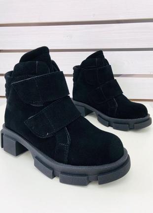 Замшевые ботинки. зима, деми натуралки