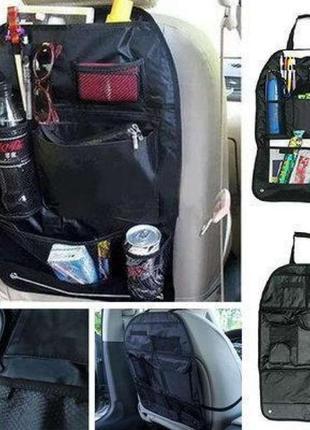 Нейлоновый автомобильный карман, органайзер