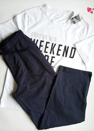 Комплект livergy для дома и отдыха брюки и футболка