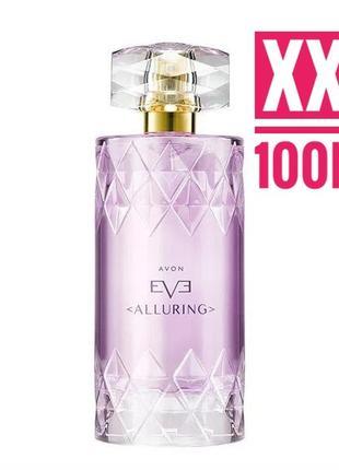 Распродажа. парфюмированная вода avon eve alluring