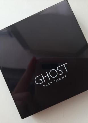 Ghost палетка теней