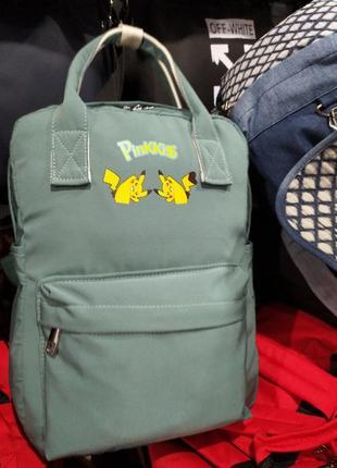 Стильный молодежный рюкзак