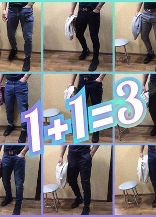 Новые мужские джинсы abercrombie & fitch. джинсы классические размер с. зауженные