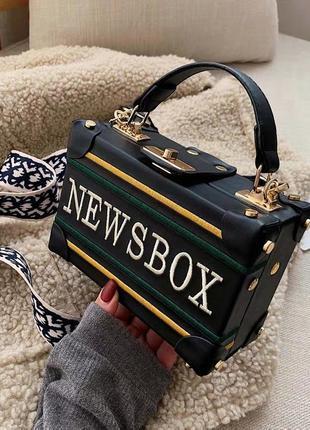 Сумка чемоданчик newsbox ньюзбокс