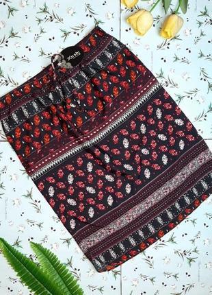 🌿1+1=3 базовая прямая повседневная юбка на резинке kushi, размер 46 - 48
