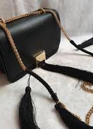 Шикарная сумка zara на цепочке с обахромой