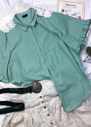 100%коттон крутая рубашка в полоску оверсайз