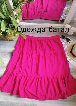Легкая летняя натуральная миди юбка хлопок коттон