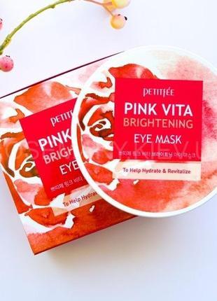 Осветляющие тканевые патчи для глаз petitfee pink vita brightening eye mask