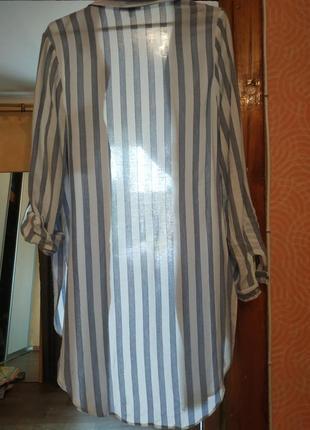 Удлиненая рубашка