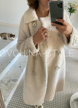 Обалденная шубка меховое пальто натуральная стриженная овчина 100% мех молочного цвета