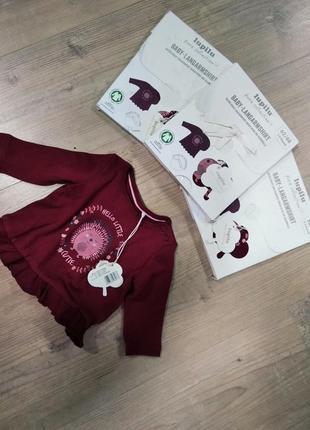 Lupilu кофточка для малышки германия 0-3 и 3-6 месяцев