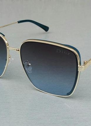 Christian dior очки женские солнцезащитные большие синие с градиентом