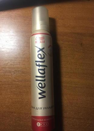 Пена для укладки волос нормальной фиксации wella wellaflex