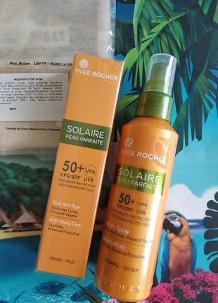 Сонцезахисні креми для обличчя та тіла з spf 50+