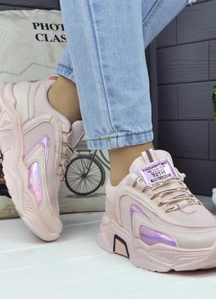 Розовые кроссовки с голограммой