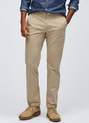 Стильные качественные чино брюки smog