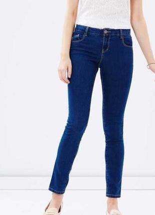 Плотные темные синие джинсы деним с низкой талией посадкой прямые узкачи не скинни